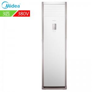美的 3P空调  380v 380伏电压 冷暧定频柜机  KFR-72LW/SDY-PA400(D2)