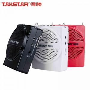 得胜(Takstar) 扩音器 E188M