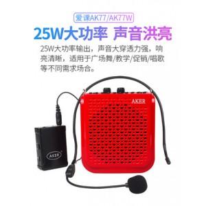 爱课 AK77W大功率多功能无线扩音器 黑色 配无线头戴麦克风