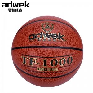爱迪威克 训练/比赛 篮球 WK205 7号
