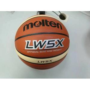 摩腾 GB-LW5X 5号篮球