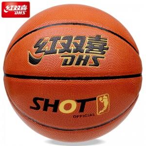 红双喜(DHS) FB030 吸汗PU篮球