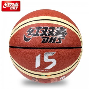 红双喜(DHS) FB080 超纤PU篮球