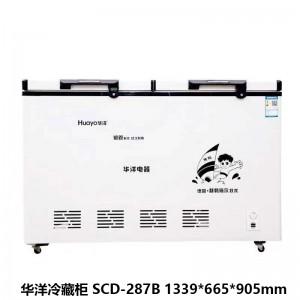 华洋 冷藏柜 SCD-287B 曲体底置 1339*665*905mm 双门式 287L 二级能效 电脑控温 直冷 定频