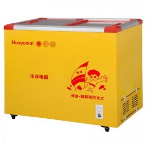 华洋 平面玻璃冷藏柜 SD/SC-260 铜管 平底内置 1283*639*883mm 双门式 260L 二级能效 电脑控温 直冷 定频