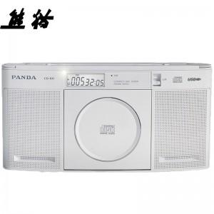 熊猫 录放音机 CD60 CD数码收录机 FM88-108HZ 电源U盘cd-r/cd-rw 12w 327*169*70.5mm 混色