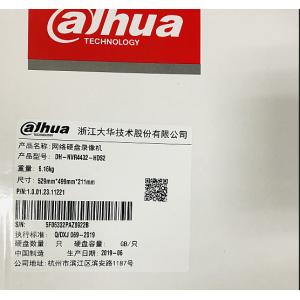大华 DH-NVR4432-HDS2 NVR网络硬盘录像机