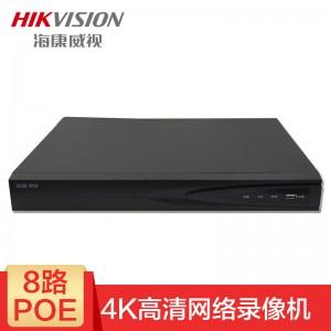 海康威视 监控硬盘录像机 DS-7808NB-K2/8P 支持400万 POE供电 8路网络 2盘位