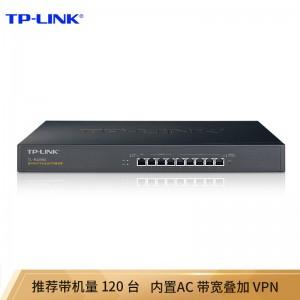 TP-LINK TL-R4299G黑色 9口路由器 千兆有线路由器