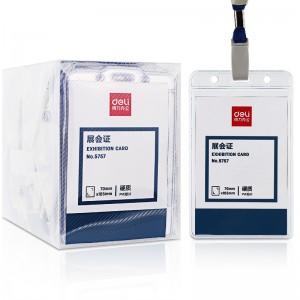 得力  5757 竖式展会证件卡套 硬质PVC员工证工牌 整盒装 XC