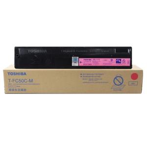 东芝(TOSHIBA)T-FC50C墨粉2555 3055 5055 3555C碳粉 粉盒颜色:T-FC50C-M红色570克