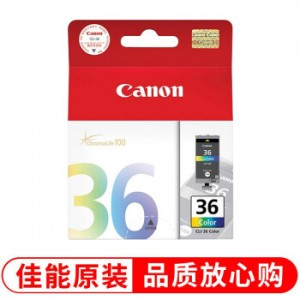 CANON彩色墨盒/PGI-36(IP100/110)