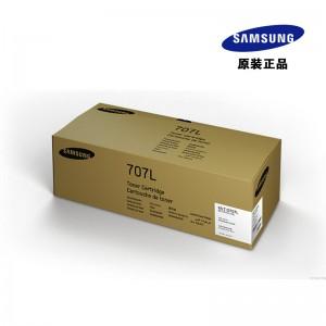 三星(SAMSUNG)复印机粉盒 MLT-D707L 适用于K2200 黑色一只