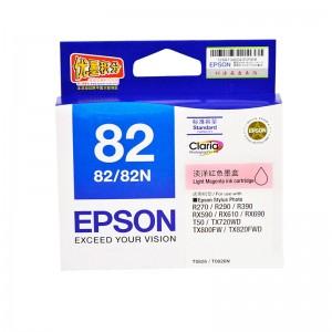 EPSON/爱普生 T0821 黑色墨盒