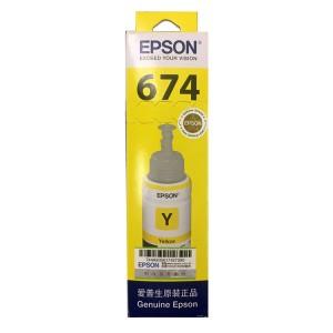 爱普生(Epson) 打印机墨水 T6744 黄色