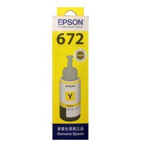 爱普生T672系列彩色原装墨水适用 L360/L383/L380/L565/L310/L1300 墨水颜色:黄色 T6724