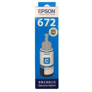 爱普生T672系列彩色原装墨水适用 L360/L383/L380/L565/L310/L1300 墨水颜色:青色 T6722