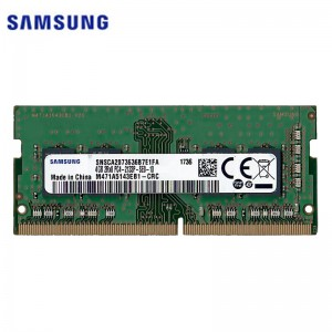 三星 内存条 2400 笔记本 DDR4 四代 8G