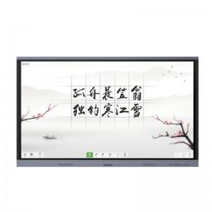 希沃 seewo F70EA 交互智能平板  (含OPS电脑:I5处理器/8G内存/128G固态硬盘)