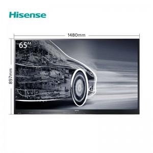 海信(Hisnese)智能会议平板LED65W60