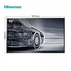 海信(Hisnese)智能会议平板LED86W80U