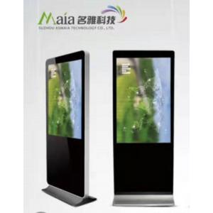艾瑞尔BG4300A 43寸竖屏落地广告机