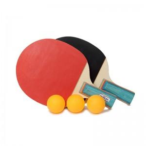 帝弗特 乒乓球长柄横拍套装 DFT-8112 一副球拍+三个乒乓球