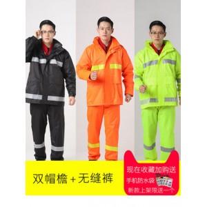 环卫保洁衣裤分离雨衣(橘黄色)