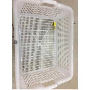 365 白色清洁塑料筐 6327 44*36*14  单位:个