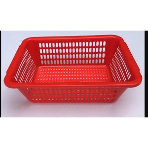 CM 29*22*9CM 塑料清洁篮子