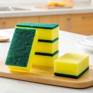 CM 百洁布 清洁海绵块 洗碗海绵(40块/包)(单位:块)