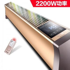 艾美特 地暖 HC22139R 踢脚线暖风机 2200W 台式