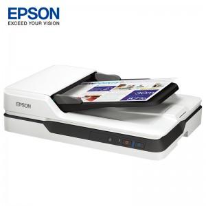 爱普生 扫描仪 DS-1630 A4幅面 高速文档扫描 加配三年上门金牌服务 两年免费备机服务