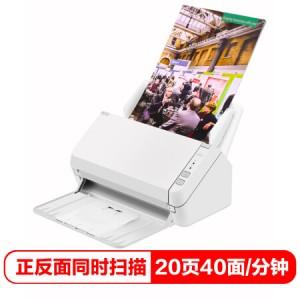 富士通(Fujitsu)SP-1120扫描仪 A4高速高清彩色双面自动馈纸