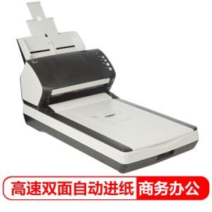 富士通(Fujitsu)Fi-7240扫描仪A4高速双面自动进纸带平板