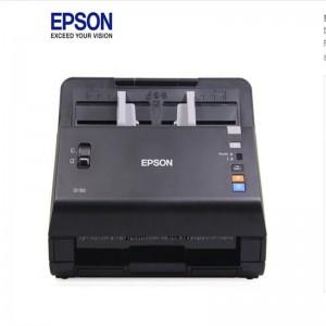 EPSON/爱普生 DS-860 A4 馈纸式 600dpi 扫描仪