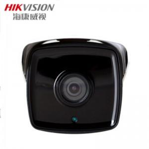 海康威视 DS-2CD3T46WD-I3 400万 网络监控摄像头 poe供电一体机 4mm