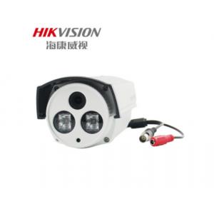 海康威视DS-2CE16F5P-IT5模拟监控摄像头