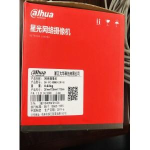 大华 DH-IPC-HDBW5433R-AS 红外半球 摄像头