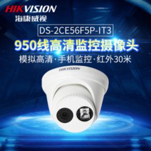 海康威视 DS-2CE56F5P-IT3 摄像头