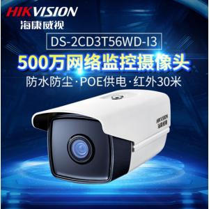 海康威视 DS-2CD1221-LXH(D) 红外枪机摄像头