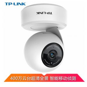 TP-LINK TL-IPC44AN-4 400万超清云台家用网络智能安防夜视监控