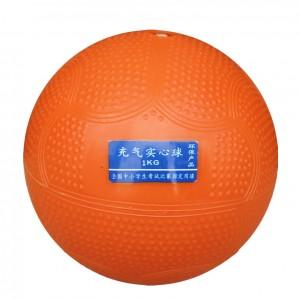 新起点 实心球 NS-498 1kg 充气