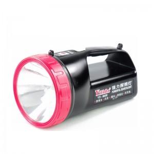 依利达手电筒 YD-9000(销售单位:个)
