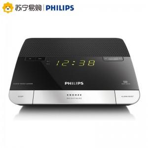 飞利浦(Philips) AJ4000B/93 时钟收音机