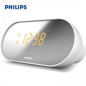 飞利浦 收音机 AJ2000 双闹钟 LED镜面显示屏 收音机FM 音乐播放 单声道 阻抗8欧姆 频响75-125000赫兹 18.5*8.5*8.1cm