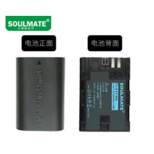 数魅  LP-E6N(1800mAh) 锂电池