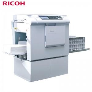 理光(Ricoh)DD5450C 速印机 主机+盖板