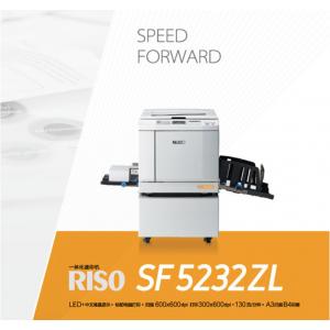 理想 RISO SF5232ZL 数码制版自动孔版印刷一体化速印机 两年保修限150万张(此产品不包含耗材)