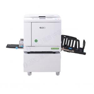 理想 RISO SF5352ZL 数码制版自动孔版印刷一体化速印机 两年保修限150万张(此产品不包含耗材)